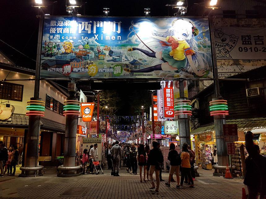 Chợ đêm: Thiên đường ẩm thực Đài Loan