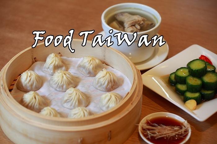 Tín đồ ẩm thực ăn gì khi đi du lịch Đài Loan đây?